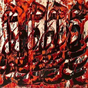 50x50cm-Oil-on-Canvas